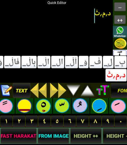 2 Cara Menulis Huruf Arab Berharakat Di Android, Keren Banget