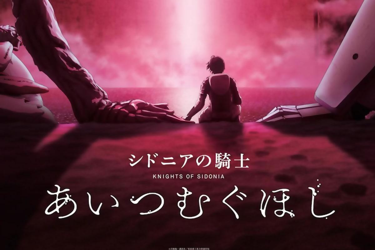Inilah 10 Hasil Survey Teratas Seri yang Paling Diinginkan Fans Jepang untuk Mendapat Adaptasi Hollywood